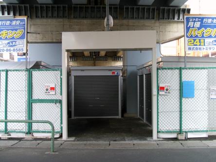 バイクパーキング行徳駅前