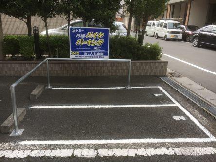 バイクパーキング菊川