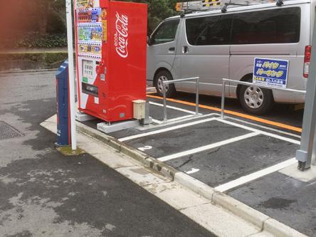 トミーバイクパーキング箱崎町